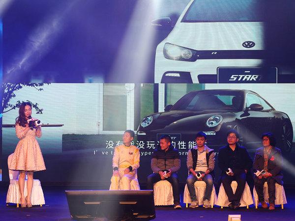 PP租车更名START,品牌战略升级持续发力共享有车生活-图4