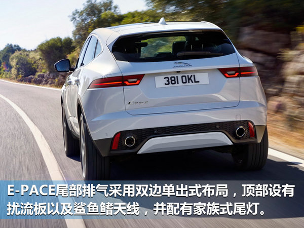 "E-PACE是捷豹全新发布的一款紧凑型SUV,定位低于目前已上市的F-PACE。根据捷豹路虎官方消息,未来将在华实现国产。新车预计将在明年中旬直接在中国市场上市其国产车型,竞争宝马X1以及奔驰GLA等车型。新车外观整体与F-PACE十分相似,可视为""小号""F-PACE。前脸搭载上下分层式进气格栅,并加入了LED光源。尾部配有顶部扰流板,并采用了捷豹标志性的尾灯组。"