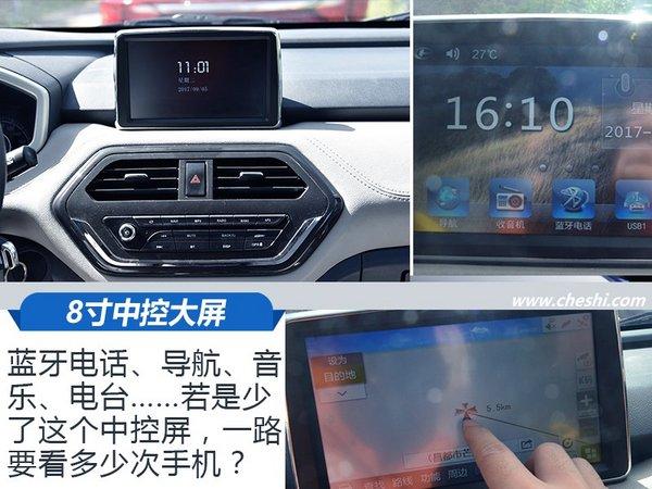 """""""出去走走"""" 北汽昌河M70茶马古道花式测车-图18"""