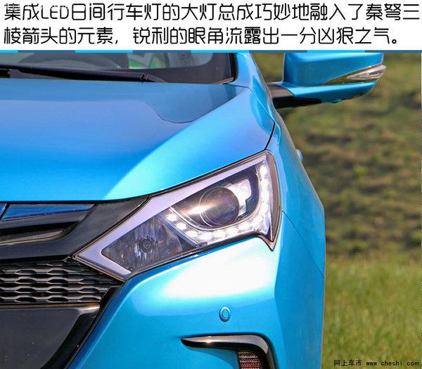 秒速600米 比亚迪秦 EV300 纯电动车试驾-图5