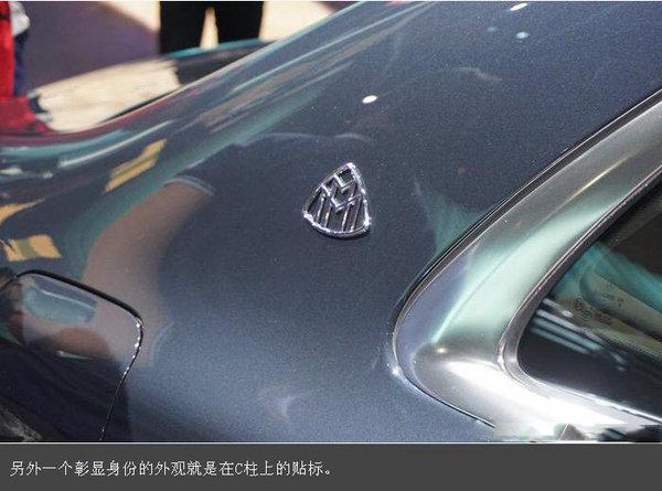 18款奔驰迈巴赫S680 奢华且温馨满城劲惠-图5