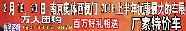 进口起亚速迈南京全系现金优惠1.8万元-图2