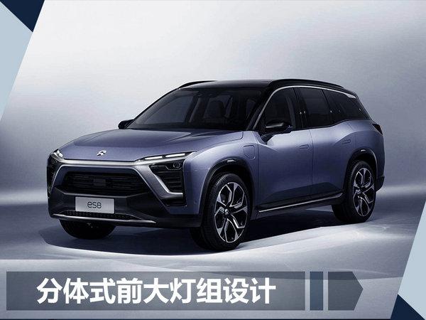 蔚来ES8纯电SUV限量5千售空 开启第二轮预订-图2