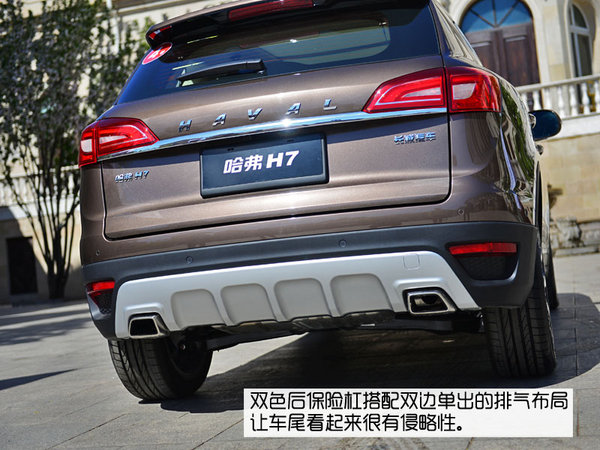 定位中高端SUV/配置越级 长城哈弗H7试驾-图11