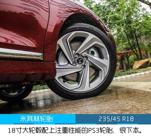 无法复制的魅力 DS 4S THP200尊贵版试驾-图6