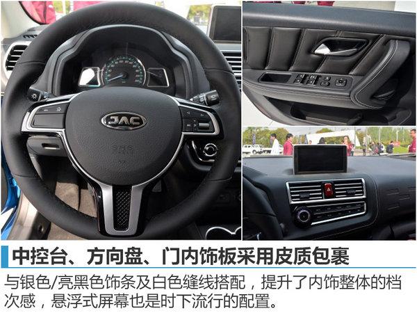 江淮瑞风S2Mini-29日上市 预计5万起售-图3