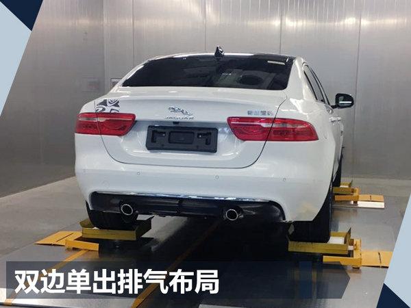 汽车工业--捷豹国产XEL官图发布 将于11月份首发亮相