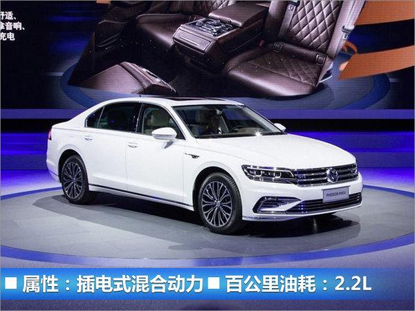 上海车展大批绿萝出行 哪些车型真够绿-图10