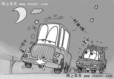 动漫 简笔画 卡通 漫画 手绘 头像 线稿 400_277