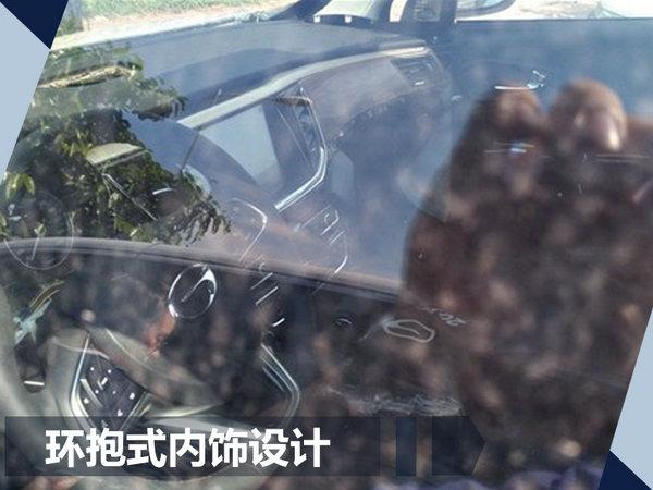 广汽传祺GS5明年将换代 溜背造型/酷似本田冠道-图2