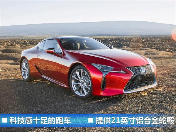 """雷克萨斯8款新车即将上市 含首款""""国产""""车-图9"""