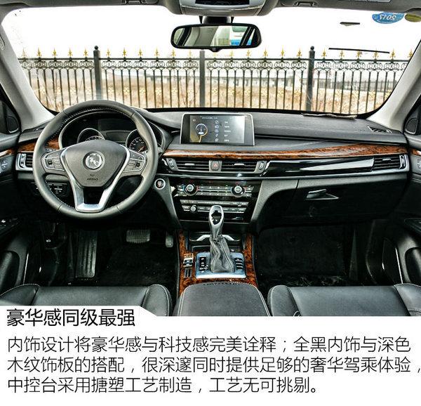 欧派大SUV 汉腾X7 购即送3000元大礼包-图4