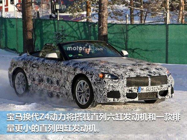 宝马Z4换代年底发布 搭六缸发动机/推混动版-图2