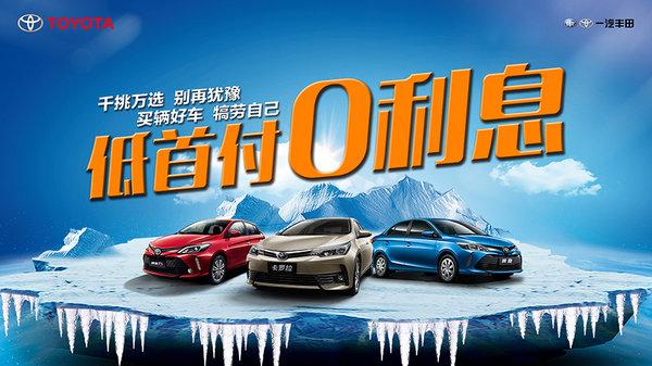 西安宝马5系优惠 丰田皇冠现车降2万元-图1