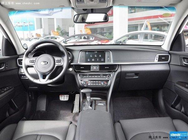东风悦达起亚K5 部分车型优惠3000元-图3