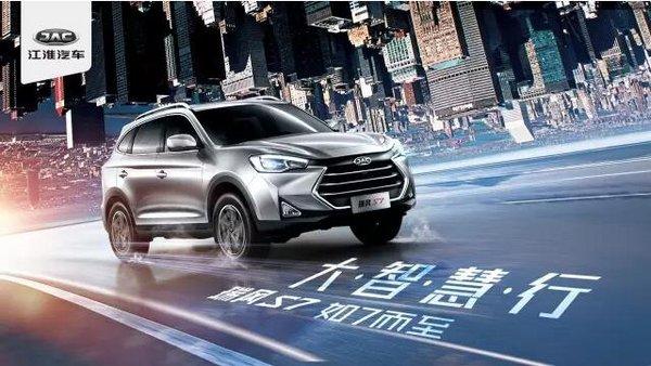 引领紧凑型SUV升级新趋势江淮瑞风S7-图4