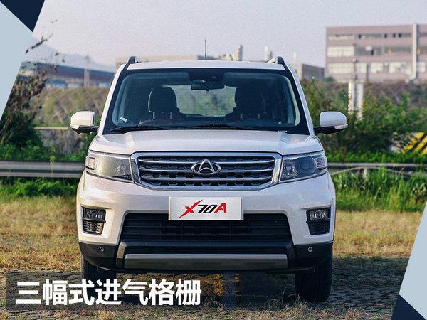长安将推全新大7座SUV 搭1.3T引擎/动力超1.6L-图7