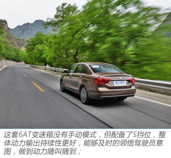 驾轻就熟 评测体验2017款大众捷达1.5L-图5