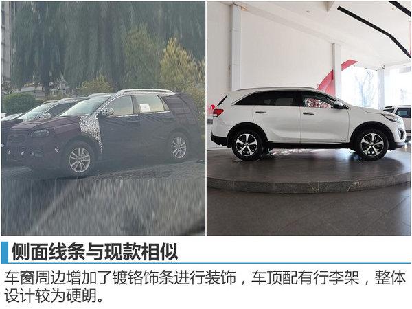 起亚将国产中型SUV-KX7 竞争丰田汉兰达-图4
