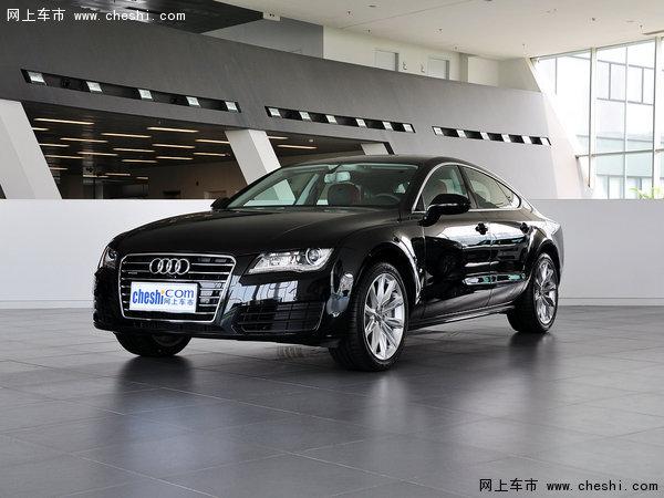 奥迪进口A7深圳最高优惠15.95万有现车-图1