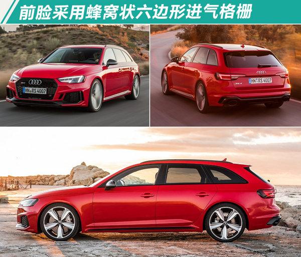 奥迪今年将在华投放3款高性能车 最快3.9s破百-图6