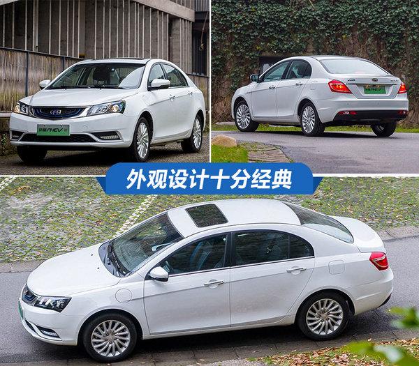比纯电动靠谱比燃油车实惠 三款插电混动车型推荐-图8