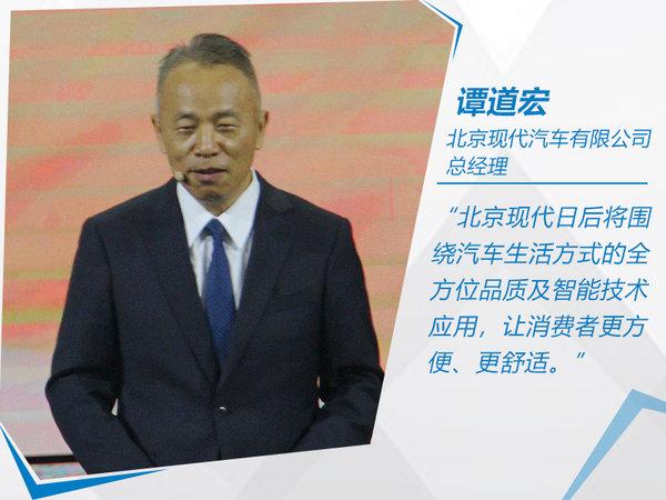北京现代新ix35正式上市 售价11.99-16.19万元-图3