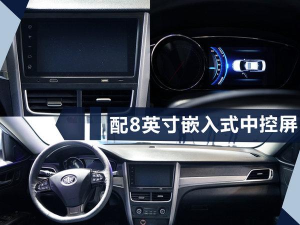 奔腾B30纯电动版价格曝光 补贴后售10.98万元-图1