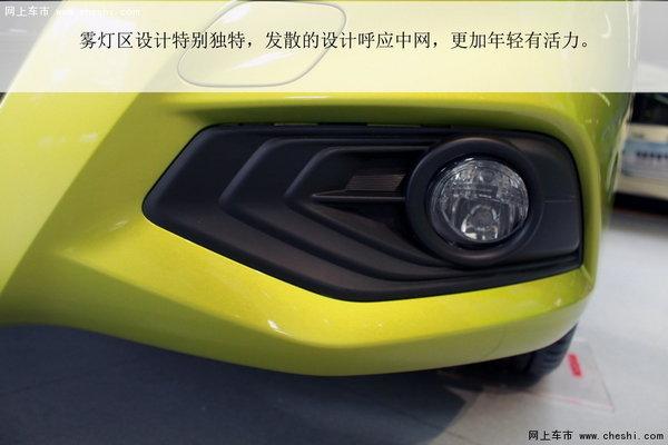 隽永秀气---南京实拍日产骐达全新来袭-图8