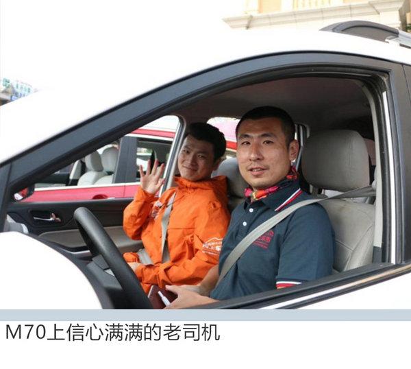 """昌河Q35&M70""""茶马古道行""""长篇游记(上)——多彩云南-图11"""