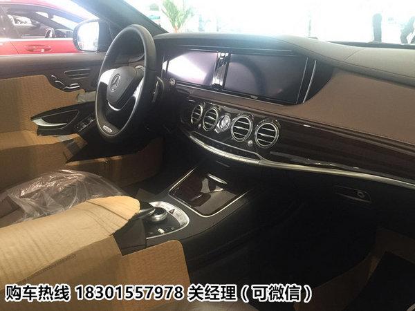 2016款奔驰S320价格 商务型最高优惠25万高清图片