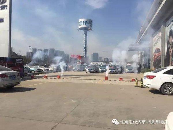 2017年首批悦动出租车在华建成功交付!-图5