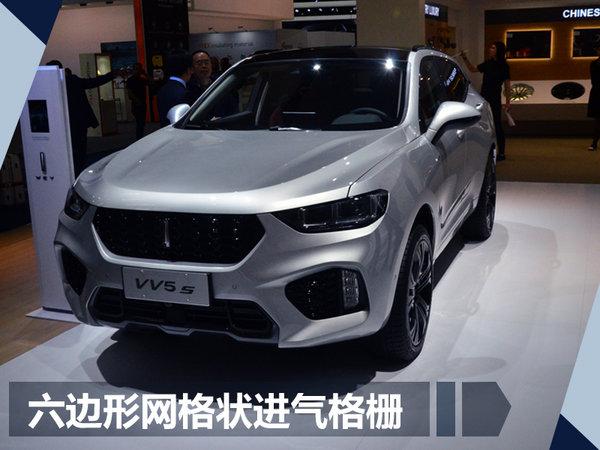 长城WEY2款电动SUV首发 实现电动四驱功能-图5