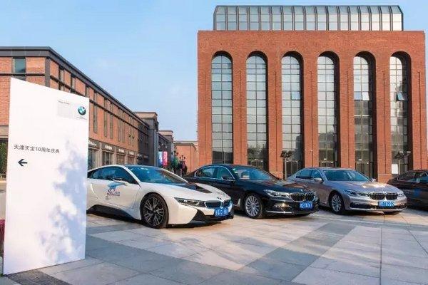 天宝10周年携全新BMW X1上市会圆满落幕-图1