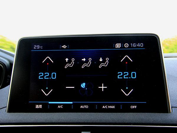 试驾东风标致4008:来自法兰西SUV的浪漫-图8