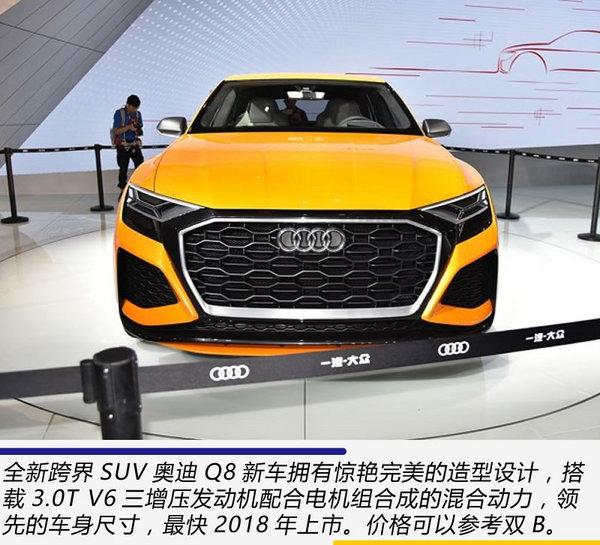 广州车展十大豪车盘点 没有一百万的就别看了-图3