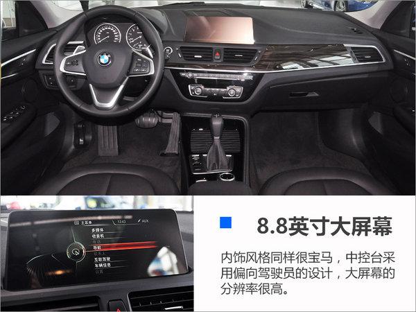 [成都新车] 全新华晨宝马1系三厢版-图4
