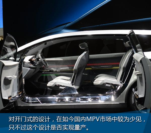 轿车和SUV玩腻了? 吉利全新MPV概念车实拍-图8