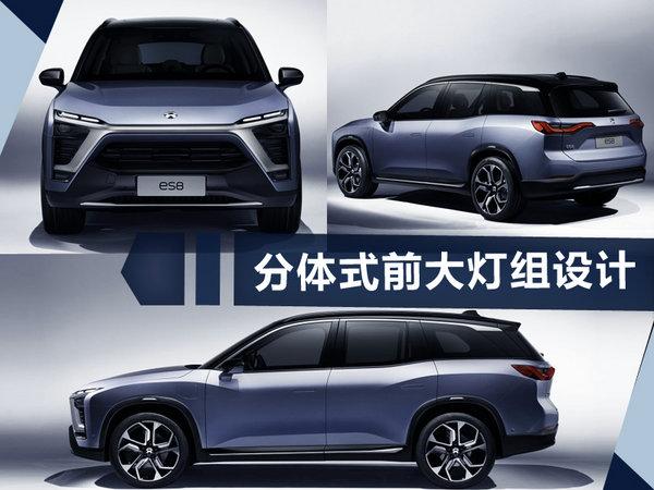 蔚来汽车ES8于12月16日上市 预计售价45万-图2