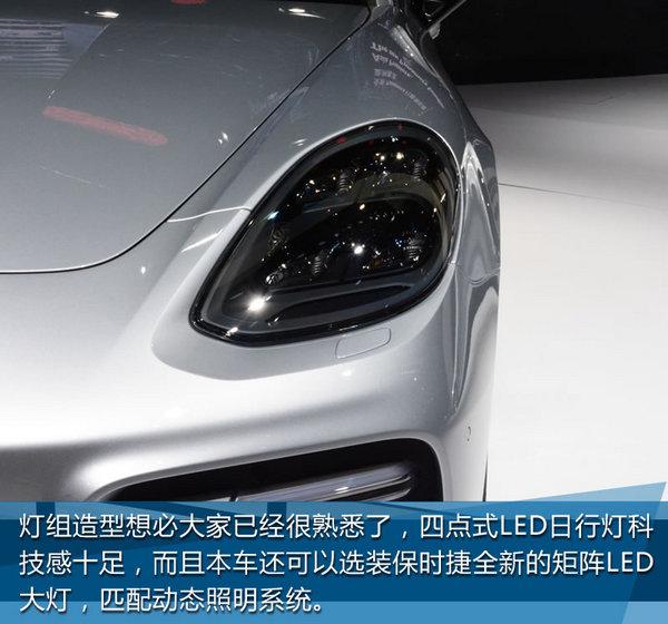 上海车展 Panamera Sport Turismo实拍-图5