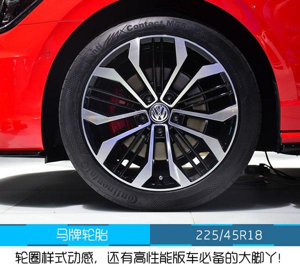 2016北京车展 上汽大众凌度GTS实拍解析-图9