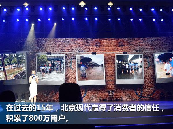 陈贵祥谈后合资时代 北京现代迎来本地化-图3