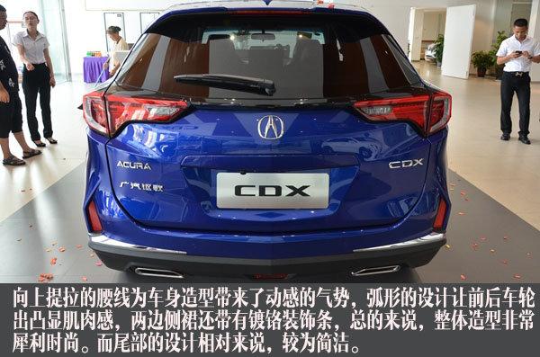 颠覆豪华SUV  实拍广汽讴歌CDX-图8