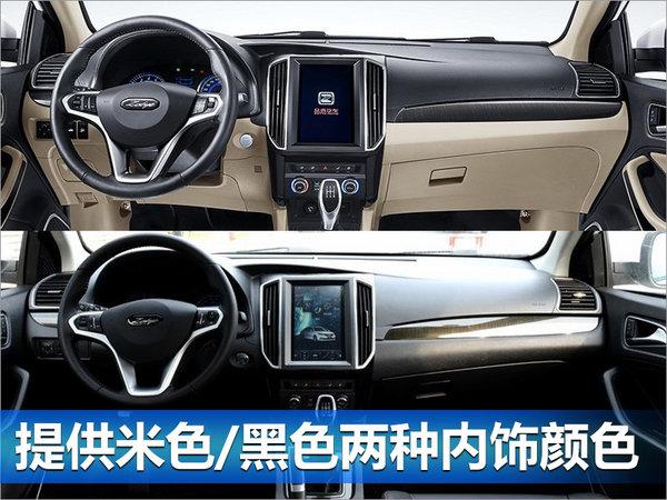 众泰Z360将于5月6日上市 轴距媲美中级车-图4