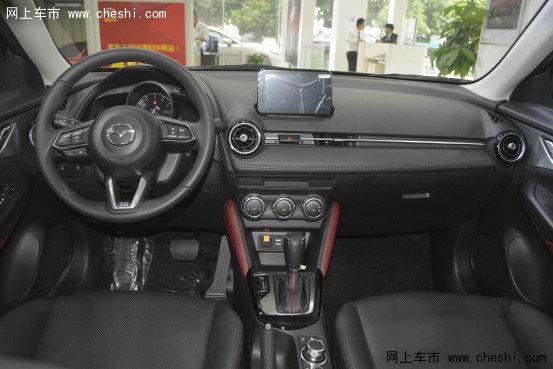 动感马自达CX-3车型国内上市-深圳实拍-图10
