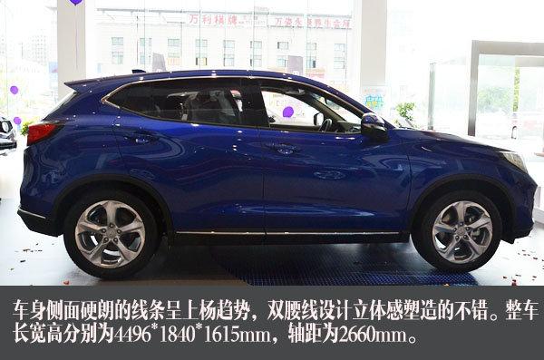 颠覆豪华SUV  实拍广汽讴歌CDX-图6