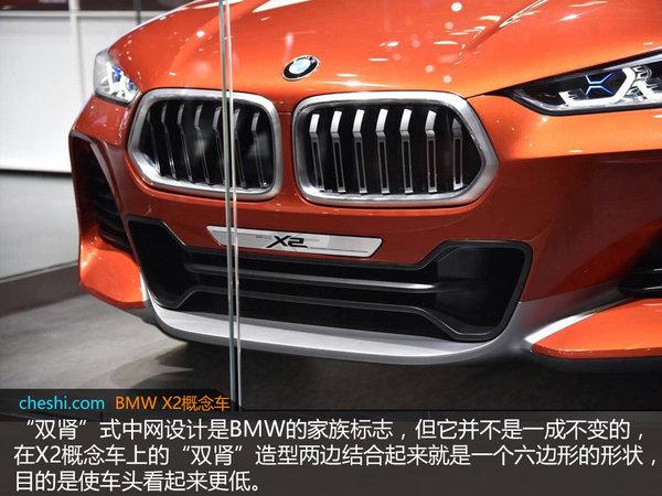释放心底激情 北美车展实拍宝马X2概念车-图3