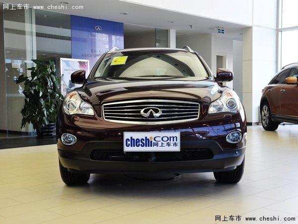 英菲尼迪QX50最高优惠4万元 现车在售-图1