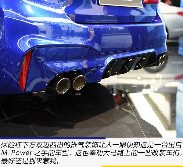 RS6/AMG E63终结者? 广州车展实拍全新宝马M5-图8