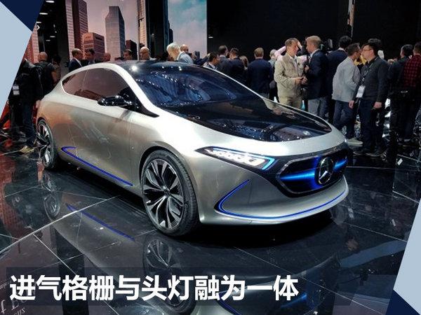 奔驰纯电动概念车首发亮相 预计2020年上市-图2